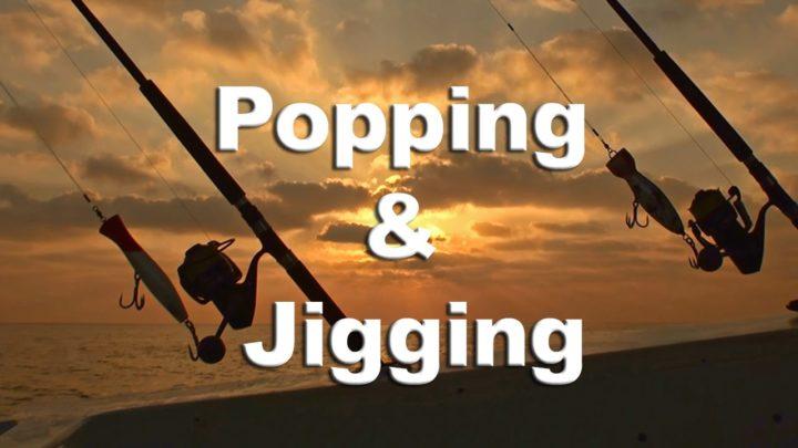 Popping de bourring