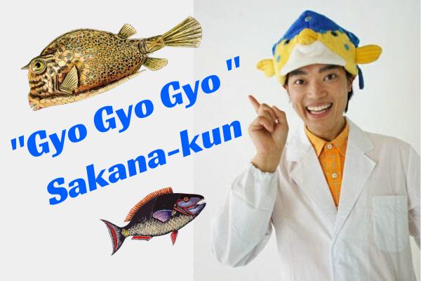 Gyo gyo gyo Sakana-kun !